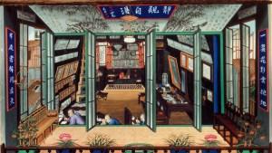 Pan Lu, Wang Bo, Miasma, Plants, Export Paintings, 2017. 2-channel video, 28'. Image courtesy of the artists. 潘律、王博,《瘴氣,植物,外銷畫》,2017。雙頻錄像,28 分鐘。圖片由藝術家提供。