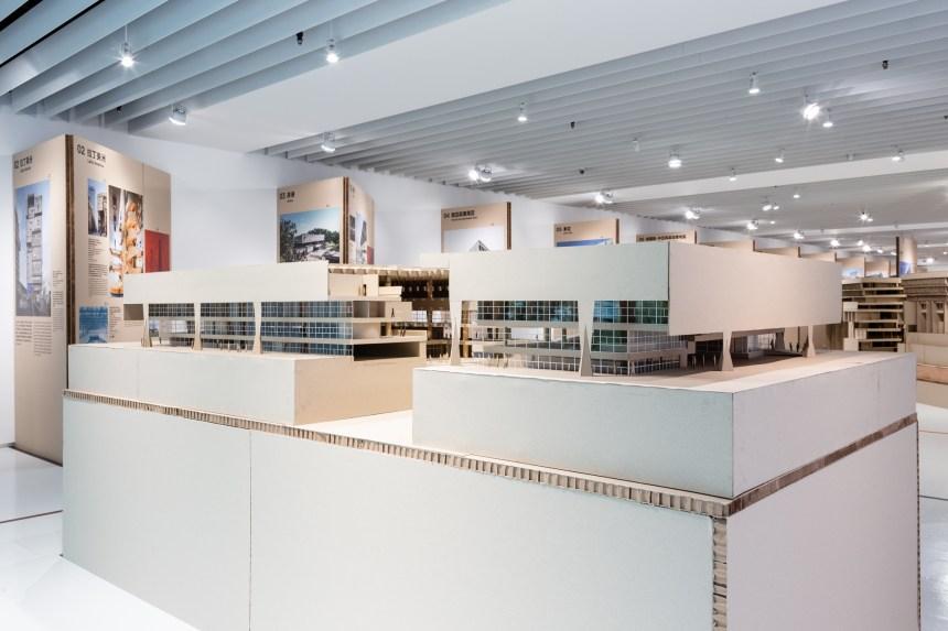 《SOS拯救混凝土之獸!粗獷主義建築展》-展場大模型 © 忠泰美術館