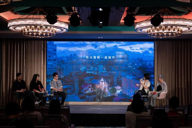 【月光漫談會–城市的光藝術與光環境】, 圖/中強光電藝術文化基金會 提供