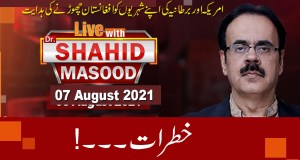 Live with Dr. Shahid Masood