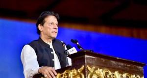 prime minister addressing the nation