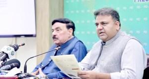 نیوزی لینڈ ٹیم کا دورہ پاکستان منسوخی میں انڈین سازش کا انکشاف