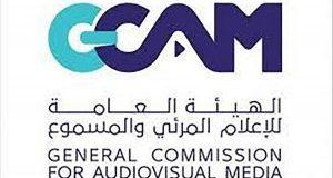 سعودی عرب ، ڈیجیٹل میڈیا کو لائسنس کی تجدید یا اجرا کے لیے 45 دن کی ڈیڈ لائن