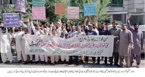 کشمیرسنٹرلاہور کے زیراہتمام مقبوضہ کشمیر کے عوام کے ساتھ اظہاریکجہتی مظاہرہ