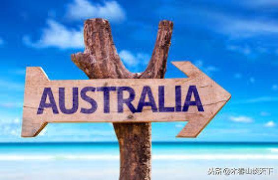 6park.com 中方反制澳大利亚是官民共识!澳洲五大出口产品受限