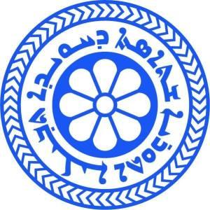 New AUAF Logo