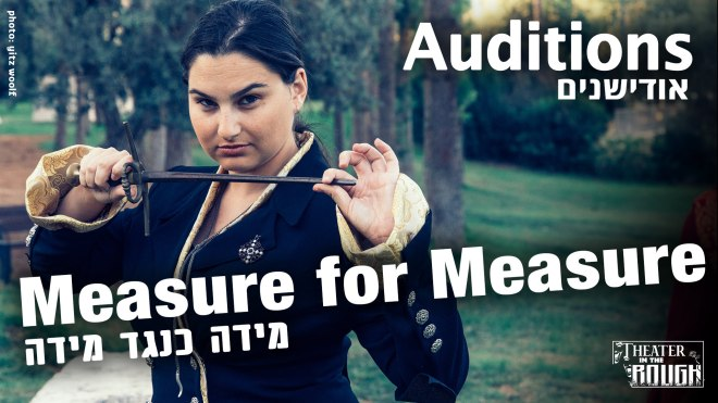 Auditions for Measure for Measure: in motion 2019 - Theater in the Rough