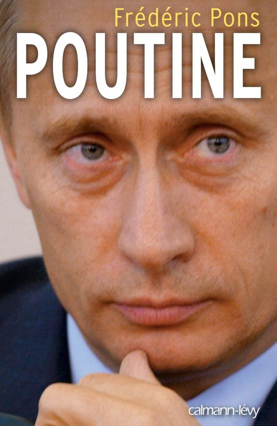 Pons Poutine 2