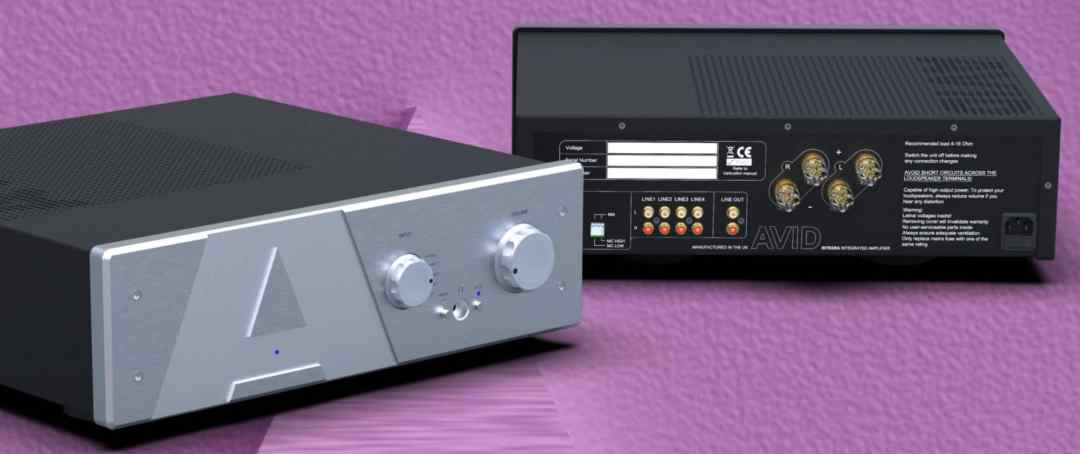 INTEGRA Amplifier From AVID