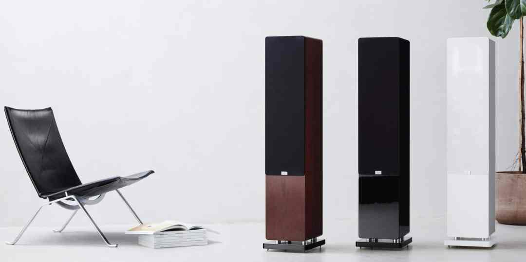 Audiovector Speakers: Trade-in Deal Cuts Prices