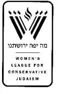womens league logo