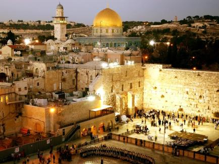 dome-of-the-rock-western-wall-jerusalem-israel-lead.adapt.885.1