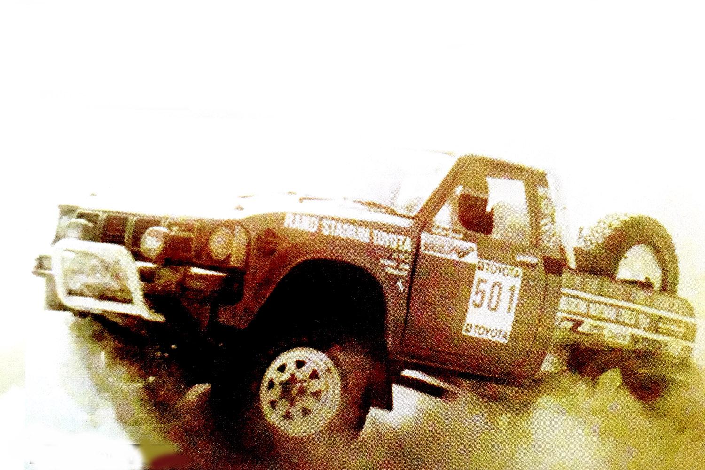 Toyota Dakar 79 TDR