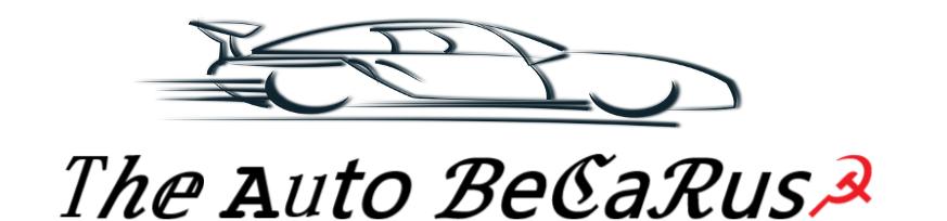 The Auto Belarus