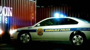 The Honolulu Police Department's Chevrolet Impala