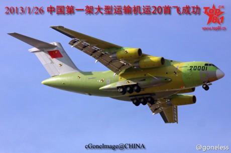 Y-20 ff