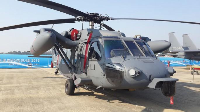 Korean Air HH-60P Pave Hawk