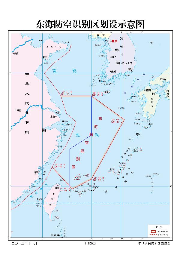 overlapping-JP-CN ADIZ
