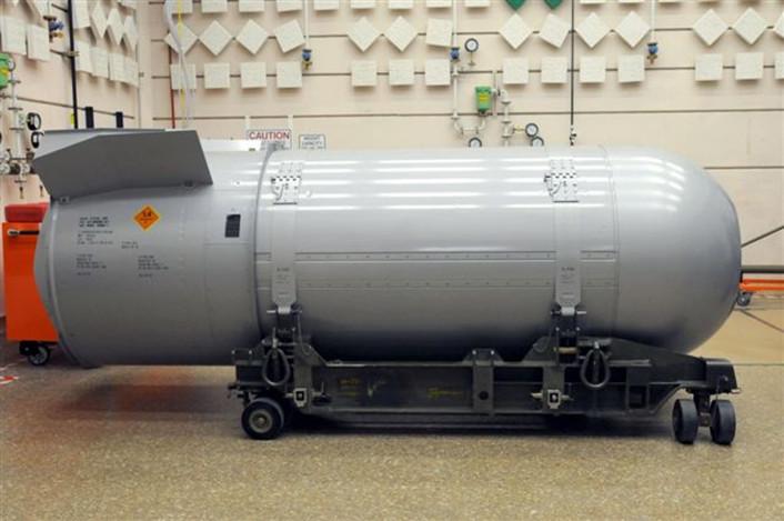 B-53_nuclear_bomb