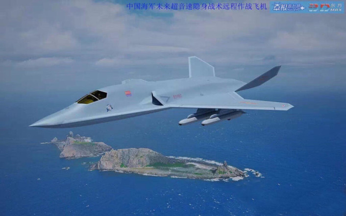 Chinese Stealth fighter bomber side view
