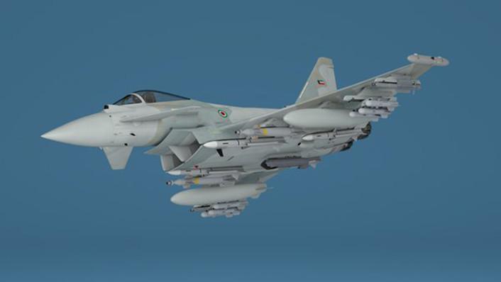 Kuwait Typhoon
