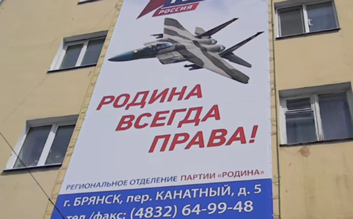 Victory Day 2016 F-15