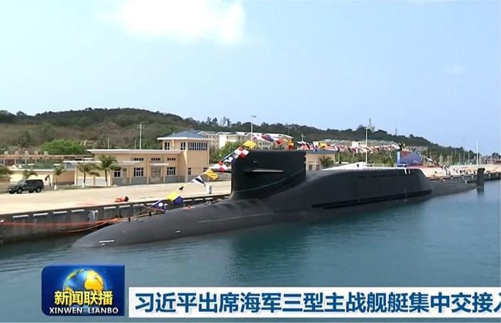 Chinese Navy Submarine