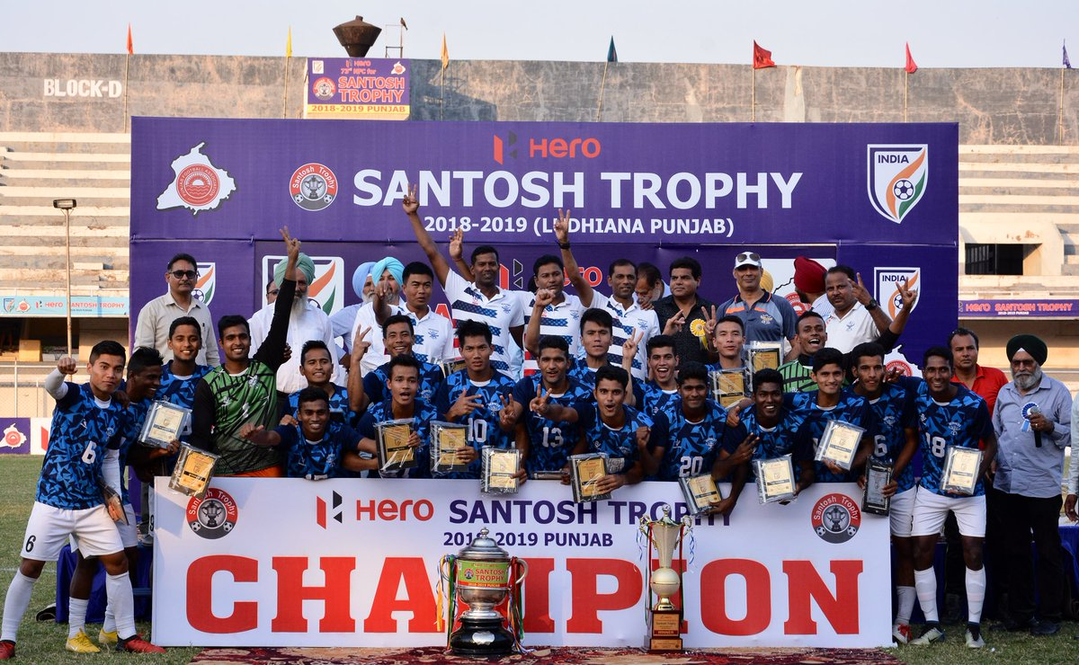 Santosh Trophy 2018-19 Final