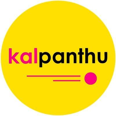 kalpanthu new logo