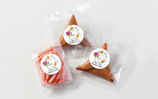 Fortune Cat Rice Crackers 5
