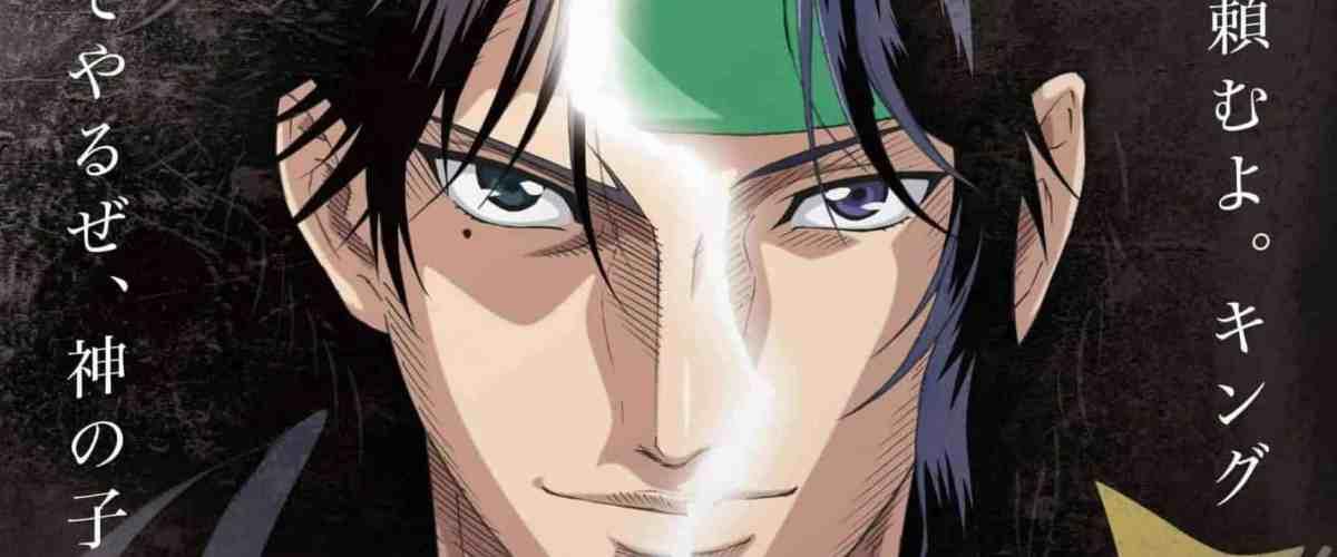 Prince of Tennis Hyōtei vs. Rikkai