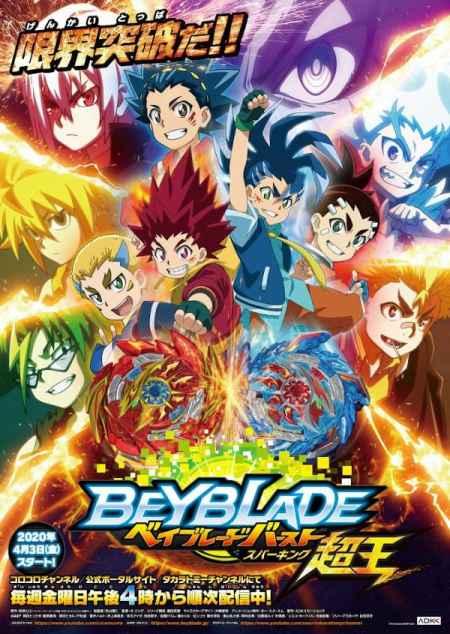 Beyblade New Anime Visual
