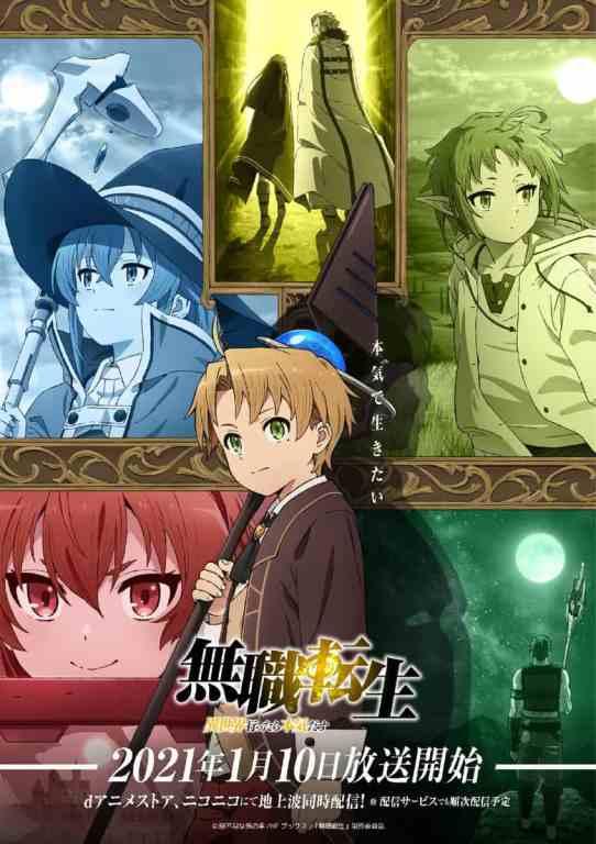 Mushoku Tensei: Jobless Reincarnation Visual