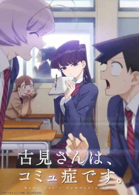 Komi Can't Communicate Anime Visual