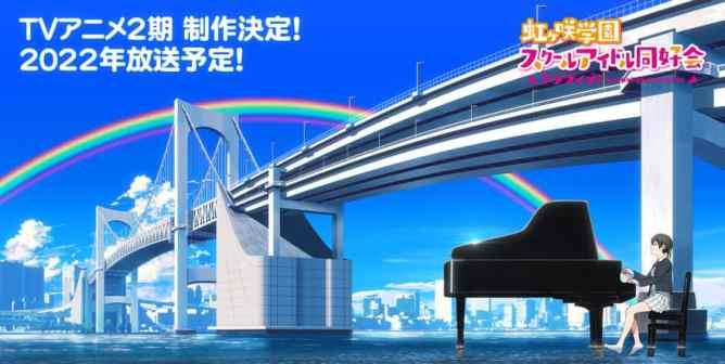 Love Live Nijigasaki Academy Season 2