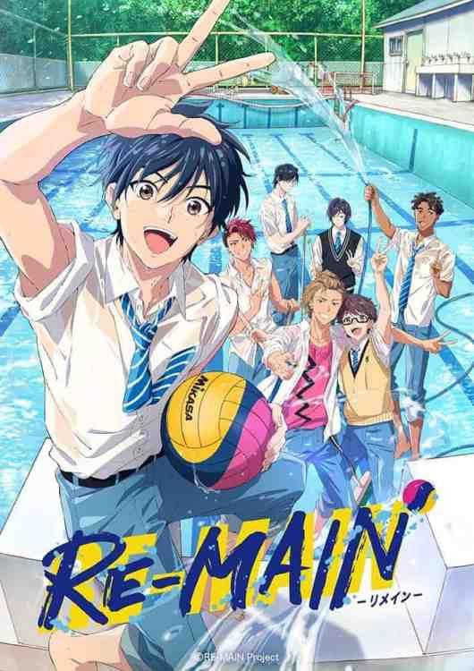 RE-MAIN Anime Visual