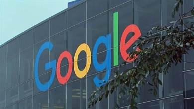 Google Pakistan Search