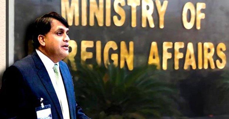 Foreign Office Spokesman Dr Mohamad Faisal