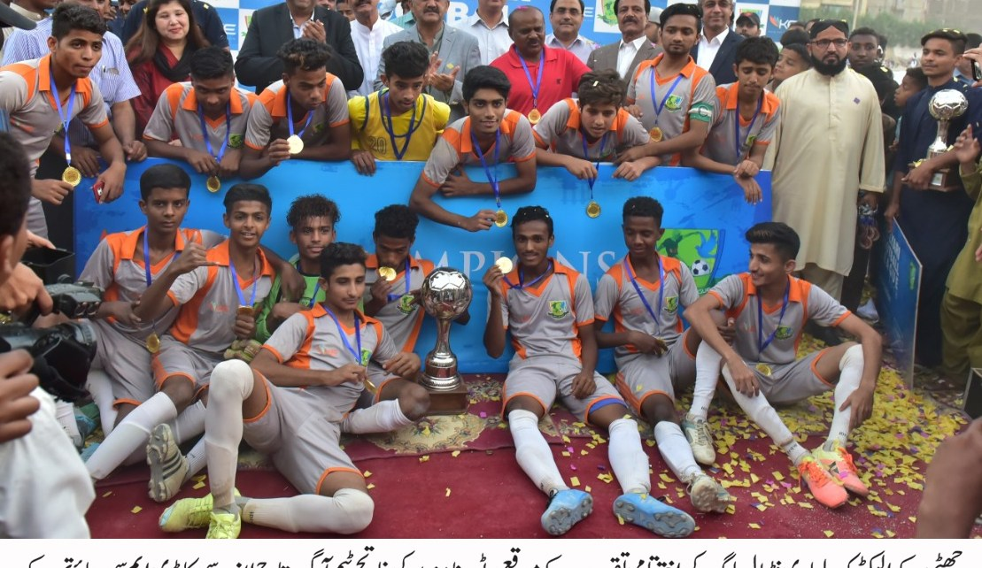 K-Electric's Lyari Football League