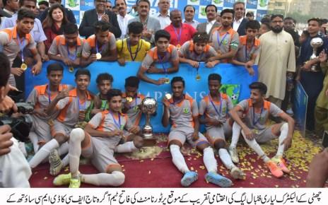 K-Electric's Lyari Football League