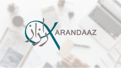 Karandaaz's 3rd FinTech Disrupt Challenge