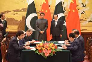 PM Imran Khan in China