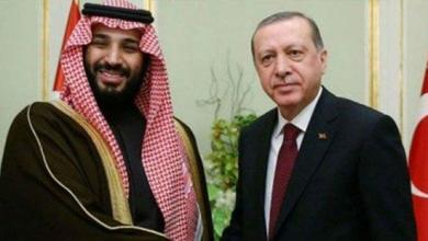 Saudi Crown Prince Calls Turkey's President Tayyip Erdogan