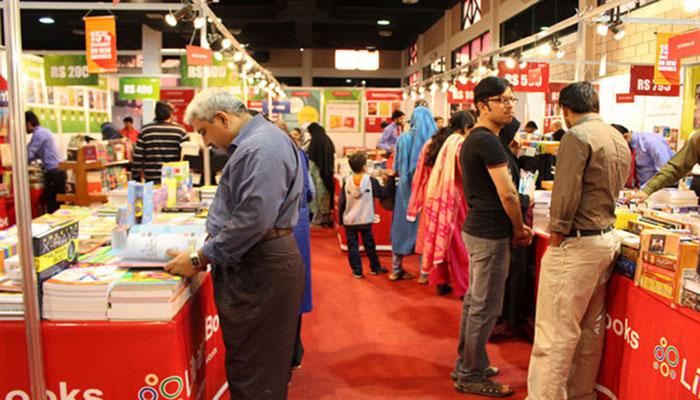 Karachi International Book Fair