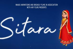 Sitara First look