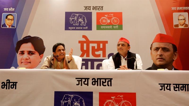 alliance against BJP