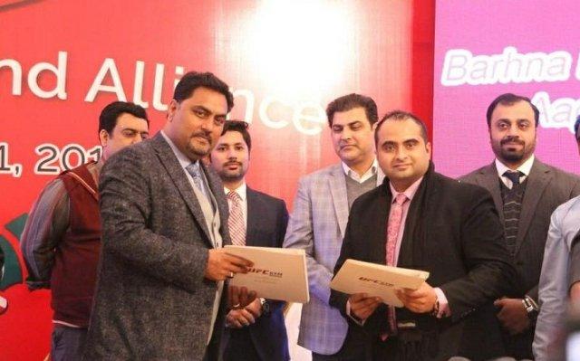 Daily The Azb – JS Bank Collaborates With UFC GYM Pakistan