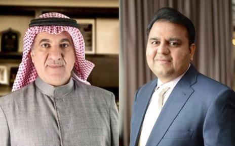 visit of Crown Prince to Pakistan