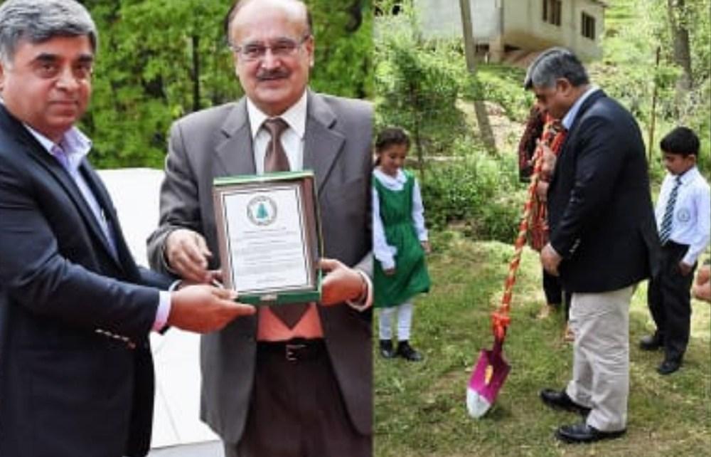 Kashmir Education Foundation