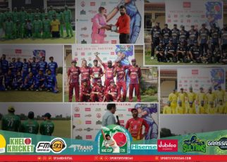 Amateur corporate T20 Cup